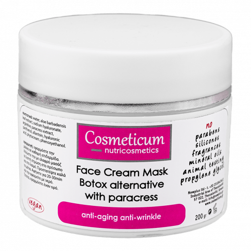 Cosmeticum Body & Face Masks 75gr 05-03-21 Low Res(21)