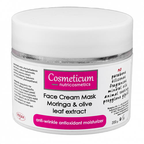 Cosmeticum Body & Face Masks 75gr 05-03-21 Low Res(28)