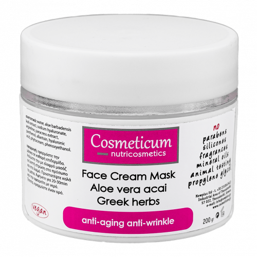 Cosmeticum Body & Face Masks 75gr 05-03-21 Low Res(29)