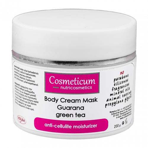 Cosmeticum Body & Face Masks 75gr 05-03-21 Low Res(34)