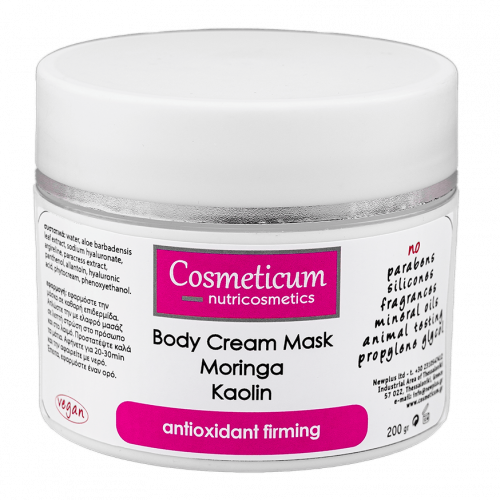 Cosmeticum Body & Face Masks 75gr 05-03-21 Low Res(35)