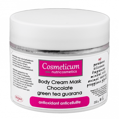 Cosmeticum Body & Face Masks 75gr 05-03-21 Low Res(40)