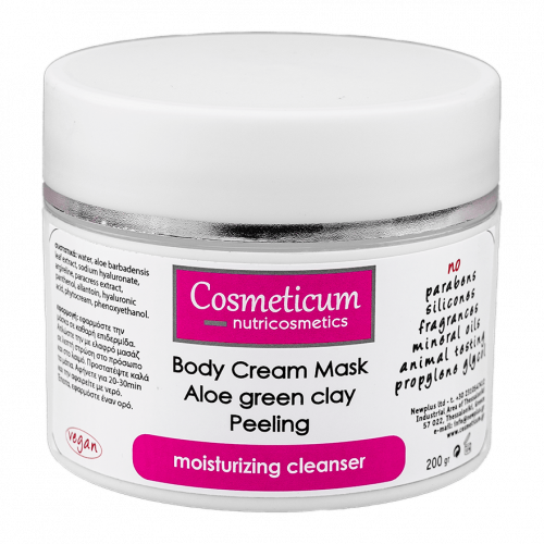 Cosmeticum Body & Face Masks 75gr 05-03-21 Low Res(41)