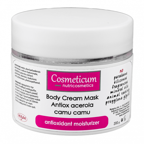 Cosmeticum Body & Face Masks 75gr 05-03-21 Low Res(42)
