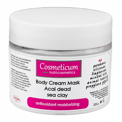 Cosmeticum Body & Face Masks 75gr 05-03-21 Low Res(44)
